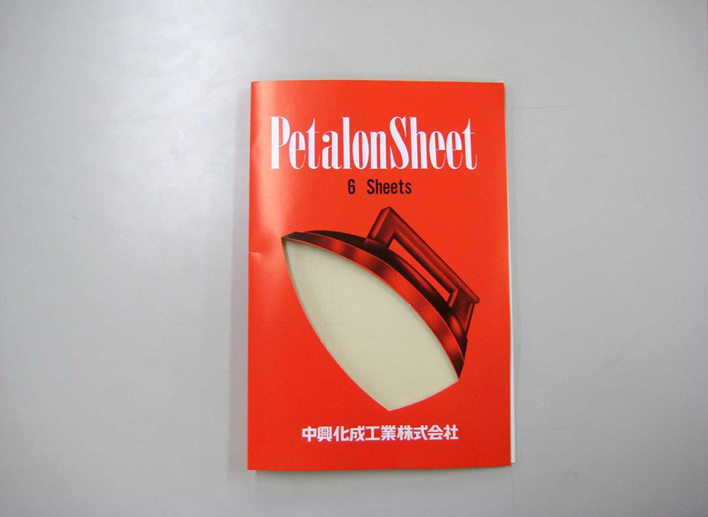 Petalon sheet ™
