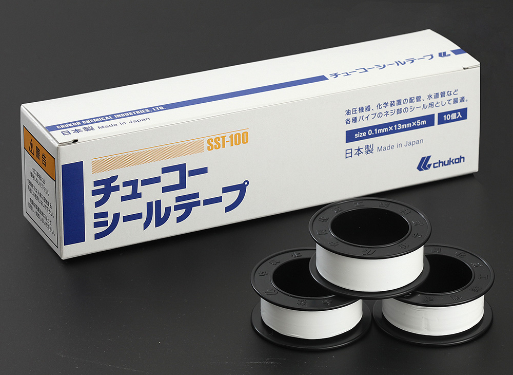Seal tape (JIS compliant products)