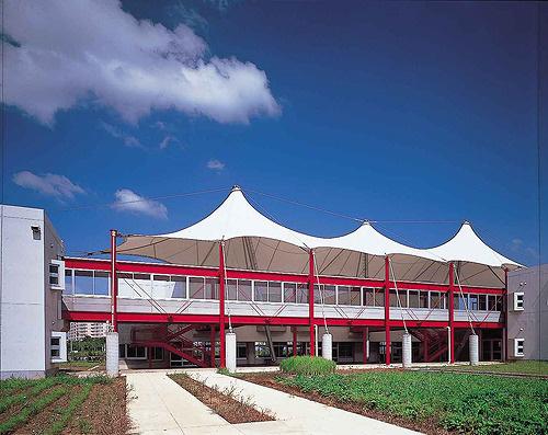 Oguradai Elementary School