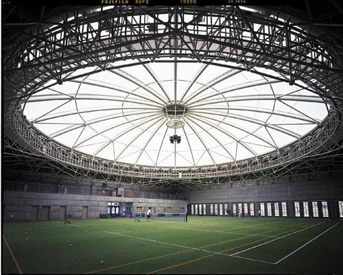 Himawari-dome