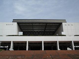 Chuou University Tama Campus