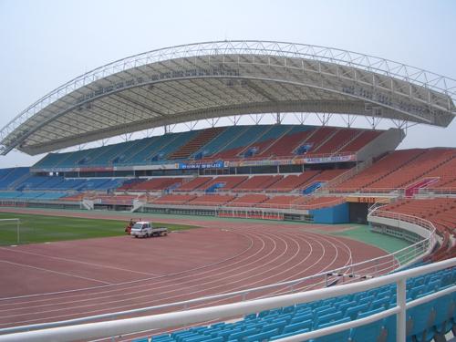 Ansan Stadium