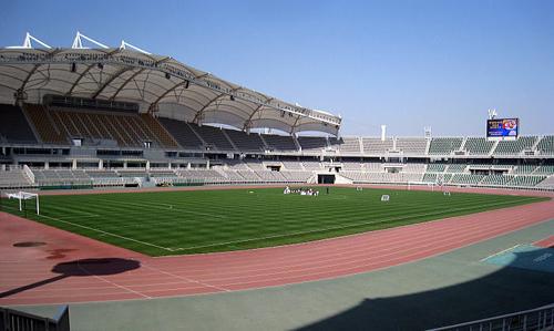 Koyang Stadium / athletic stadium