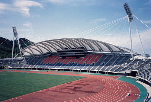 Track and Field sports place at Kumamoto Sports Park