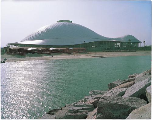 YAMAGUCHI-KIRARA-EXPO-MEMORIAL-PARK