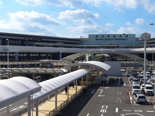 Narita-Airport / concourse