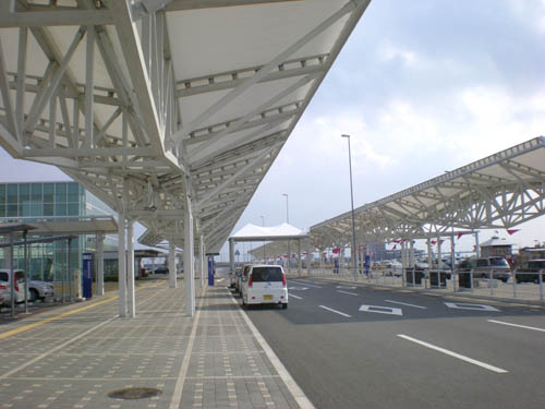 Kitakyushu Air Terminal